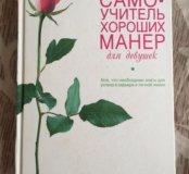 Книга Аэлита Лаппо