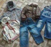 За всё 2000. Три куртки. Двое джинс в идеале.