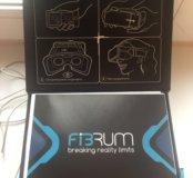 Fibrum Pro шлем