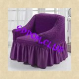 Чехол на кресло