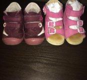 Сандали и ботиночки ( за 2 пары )размер 20