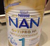 Смесь гипоаллергенная NAN 1