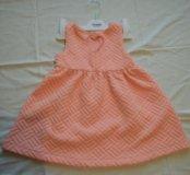 Платье 86 La Redoute