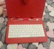 Чехол с клавиатурой для планшета