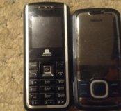Nokia,skylnk,fly