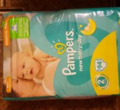 Pampers new 2