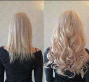 Блонд на капсулах 22 тон 55см