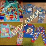 Пижамы для любимых малышей:)