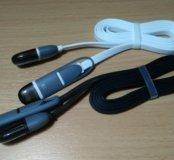 """USB кабель """"2 в 1"""""""