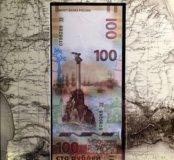 Подарок на 23 февраля #1. Крымский набор