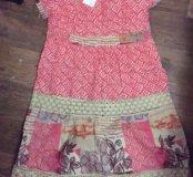 Платье новое на замке сбоку