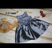 Девочке 1 2 года одежда