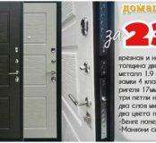 Дверь с мужскими качествами к 23 февраля за 23000