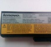 Аккумулятор Lenovo g505
