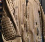 Кожаная куртка очень мало б/у