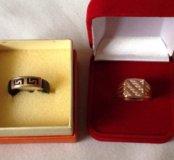 Продам золотой комплект перстень 585 и кольцо