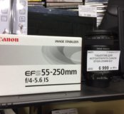 объектив для фотоаппарата canon efs55-2500mm