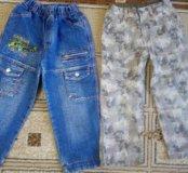 Брюки, джинсы на мальчика р.110