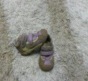 Ботинки бартек натуральная кожа