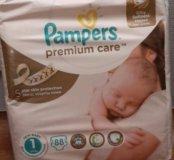 памперсы для новорожденных (срочно)
