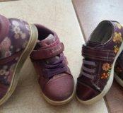 Ботиночки весна -осень.