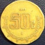 Монета Мексики, 50 сентаво 1993