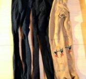 Колготки,носки,трусы