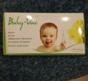 Аспиратор для носа Baby-Vac