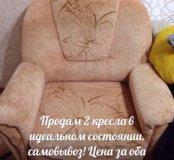 Кресло в зал