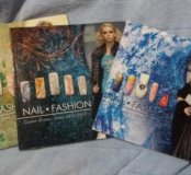 Журналы Nail Fashion