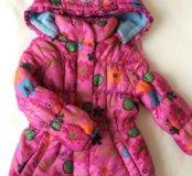 Демисезонная куртка 92-98