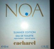 Туалетная вода Noa summer edition