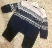 Штаны и свитер