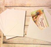 Мини-конверты.