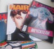 Журналы хайерс