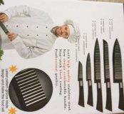 Продам ножи ( новые)