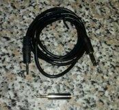 Провод-переходник для наушников