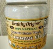 Кокосовое масло первого отжима