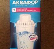 Аквафор фильтр для воды