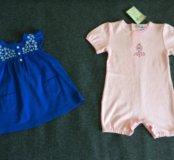 Одежда для девочеки