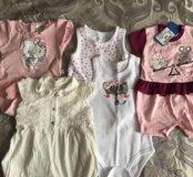 Одежда для принцесс