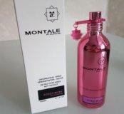 Монталь
