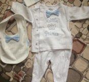 Одежда на мальчика с рождения