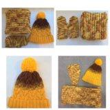 Комплект шапка + шарф + варежки