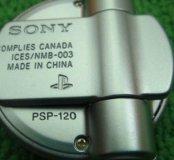 Пульт Наушников от Sony PSP