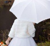 Меховая накидка на свадьбу