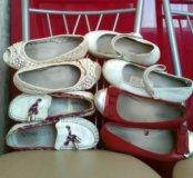 Туфли балетки мокасины