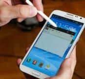 Samsung Galaxy Note ll
