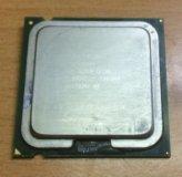 Intel Pentium 4 531 (3.0Hz/1M/800) Socket-775