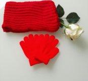 Новый снуд и перчатки